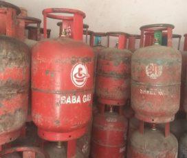 Bhadra Fuel Centre, Kapan