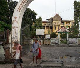 Narayani Central Hospital Birgunj Pvt. Ltd.