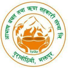 Aabhash Saving and credit cooperatives Ltd