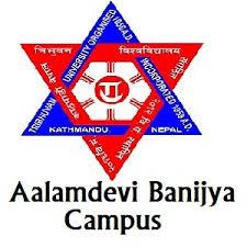 Aalamdevi Banijya Campus