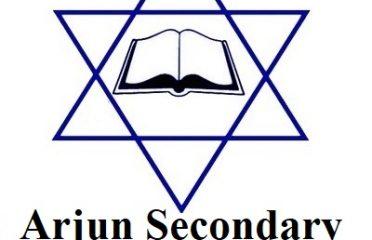 Arjun Secondary School
