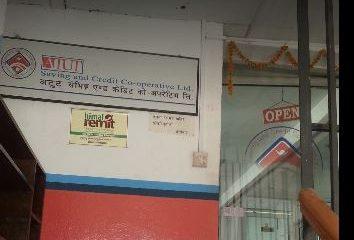 Atut Saving & Credit Cooperative Ltd.