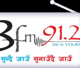 B. FM