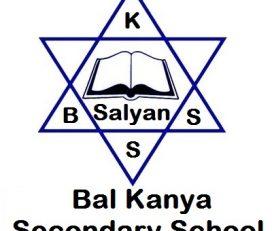 Bal Kanya Secondary School Salyan