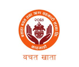 Basaha Saving and Credit Co-operative Ltd.