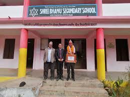 Bhanu Secondary School