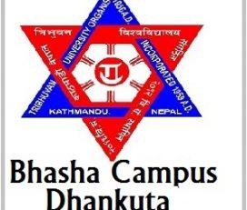 Bhasha Campus Dhankuta
