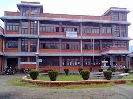 Bheri Technical School