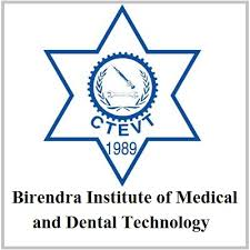 Birendra Institute of Medical and Dental Technology