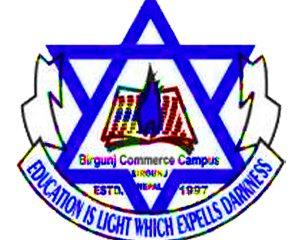 Birgunj Commerce Campus