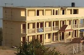 College of Natural Resource and Management-Dhankuta