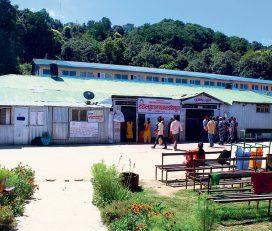 Dadeldhura Hospital