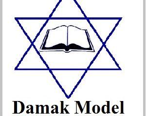 Damak Model Secondary School