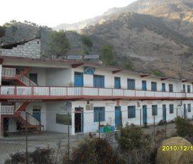 Deep Shikha Secondary School