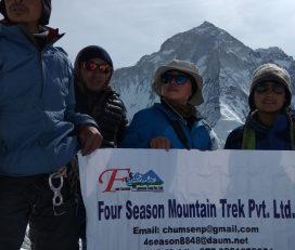 Four Season Mountain Trek Pvt Ltd