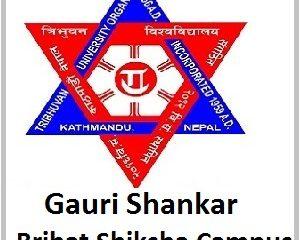 Gauri Shankar Brihat Shiksha Campus
