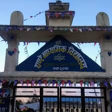 Ghante Secondary School