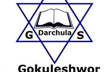 Gokuleshwor Secondary School