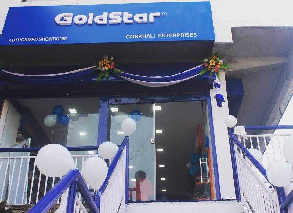 Gorkhali Enterprises Hetauda for Gold Star Shoes