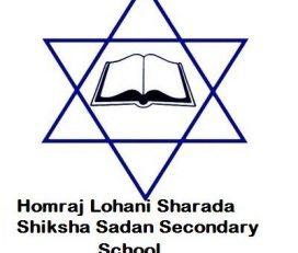Homraj Lohani Sharada Shiksha Sadan Secondary School