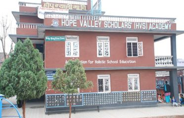Hope Valley School