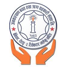 Janakalyan Savings and Credit Co-operative Limited