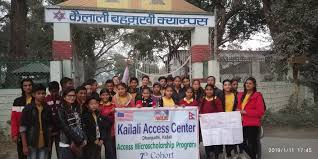 Kailali Multiple Campus (KMC)