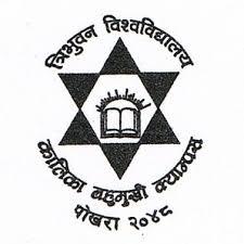 Kalika Multiple Campus