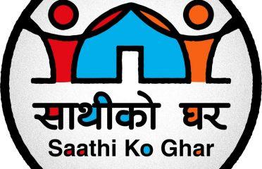 Saathi Ko Ghar Boys' Hostel