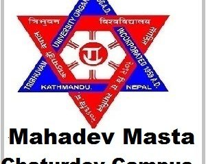 Mahadev Masta Chaturdev Campus