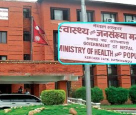 Ministry of Health and Population (Nepal)