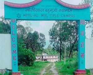 Motilal Multiple Campus