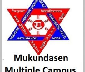 Mukundasen Multiple Campus