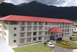 Nepal Army Institute of Health Science (NAIHS)