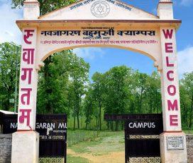 Nawajagaran Multiple Campus