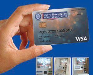 Nepal Bank ATM, Bagar