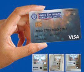 Nepal Bank ATM, Baglung Bazar