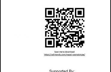 नेपाली वर्णविन्यास Booklet for Distribution