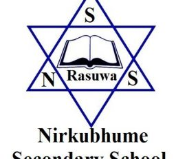Nirkubhume Secondary School