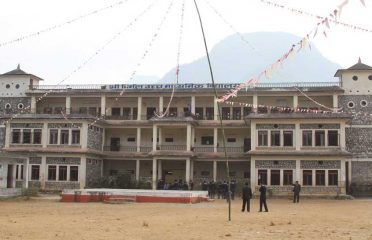 Nirmal Secondary School