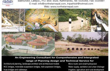 North Star Engineering Consultant (P) Ltd.