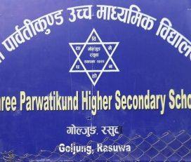 Parwatikunda Secondary School