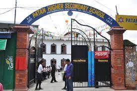 Patan Higher Secondary School