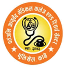 Patanjali Ayurved Medical College and Research Center