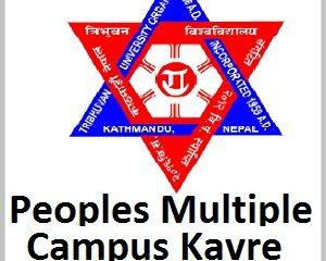 People's Prime Multiple Campus