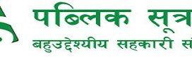 Public Sutradhar Multipurpose Co-operative Ltd