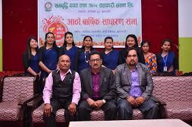 Samabriddhi Saving & Credit Co-operative