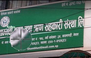 Sambhavi Saving and Credit Co-operative Limited