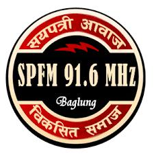 Sayapatri FM