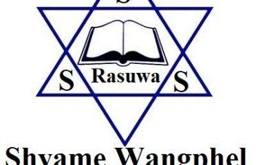 Shyame Wangphel Secondary School